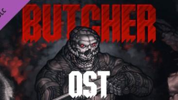 "BUTCHER ""Soundtrack(OGG)"""