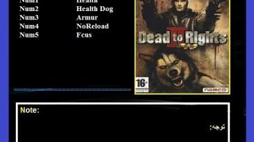 Dead to Rights: Трейнер/Trainer (+5) [1.0] {Abolfazl.k}