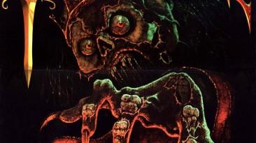 Русификатор The Elder Scrolls II: Daggerfall
