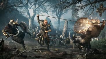 Новые скриншоты DLC The Siege of Paris и трейлер обновления для Assassins Creed Valhalla