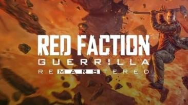 Игра Red Faction Guerrilla Re-Mars-tered поступила в продажу на Nintendo Switch!
