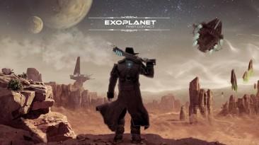 Космический вестер Exoplanet: First Contact в раннем доступе