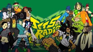 HD-версия Jet Set Radio вберет в себя почти все музыкальное великолепие оригинальной игры