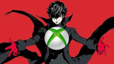 Слух: Persona 5 может быть на пути к Xbox Game Pass