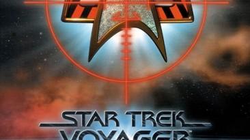 Star Trek: Коды
