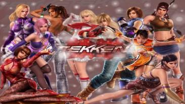 Tekken 6 - все лучше себя чувствует на ПК!