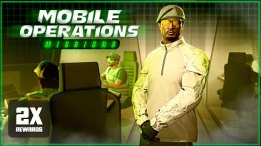 """Бонусы за """"Транспортные войны"""", мобильные операции и к разработке в бункере на этой неделе в GTA ONLINE"""