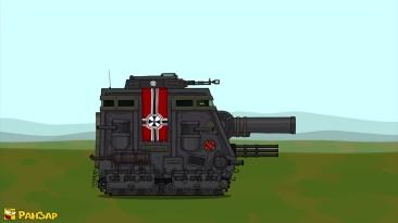 Танкомульт Карл в Обороне РанЗар