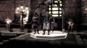 Fable 3 (PC) обзор от JEDI