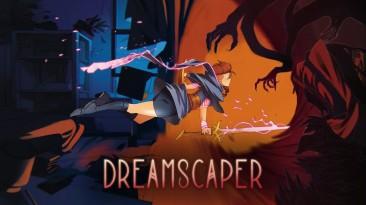 На ПК вышел сюрреалистичный ролевой экшен Dreamscaper