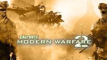 Какой позор! Call of Duty