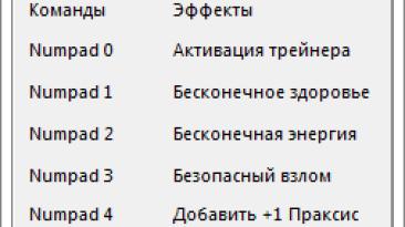 Deus Ex: Mankind Divided: Трейнер/Trainer (+5) [1.19.801.0] {-Al-ex-}