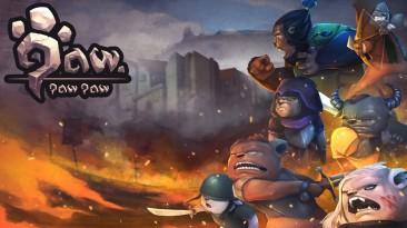 Видео игрового процесса Paw Paw Paw