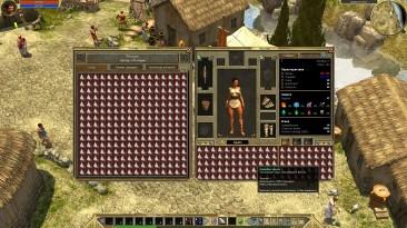 Titan Quest - Anniversary Edition: Сохранение/SaveGame (Зелья опыта)