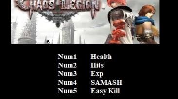Chaos Legion: Трейнер/Trainer (+5) [1.0] {Abolfazl.k}