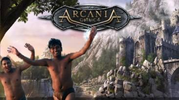 Обзор Arcania: Gothic 4