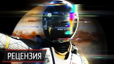 Космическая одиссея: рецензия на Event[0]