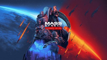 Состоялся релиз Mass Effect: Legendary Edition