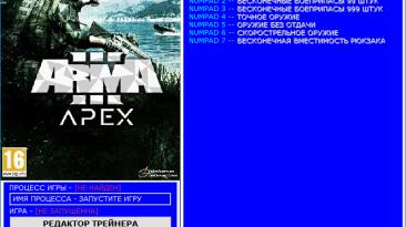 Arma 3 - Edition: Трейнер/Trainer (+9) [1.84.144923] [Update 22.10.2018] [64 Bit] {Baracuda}