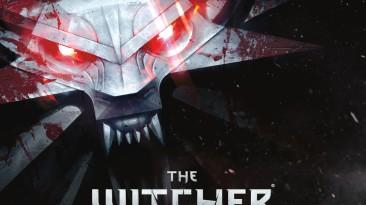 Witcher 3: Wild Hunt - Soundtracks .flac (Часть 3)