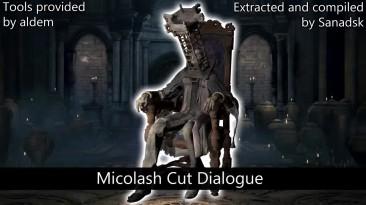 Bloodborne неиспользованные диалоги. часть 2.