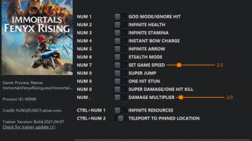 Immortals: Fenyx Rising: Трейнер/Trainer (+13) [1.0.2 - 1.3.0] {FLiNG}