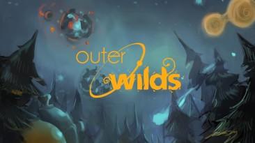 Создатели Outer Wilds прекратили приём вкладов от инвесторов