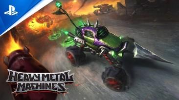 Heavy Metal Machines вышла на PS4. Стартовый трейлер автомобильной MOBA-игры