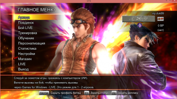 "Street Fighter X Tekken ""Jin and Hworang main menu"""