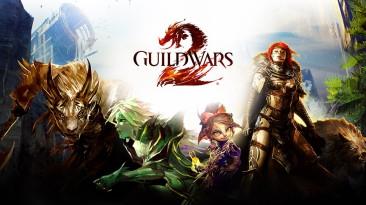 В Guild Wars 2 проходит акция с 50% скидкой на все комплекты дополнений