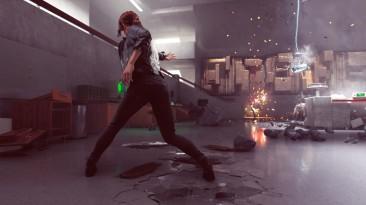 Фанаты Control раскритиковали Sony и Remedy за раздачу игры в PS Plus