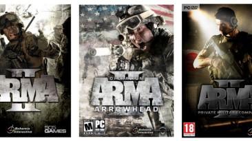 """Armed Assault 2 """"GameRip Soundtrack"""""""