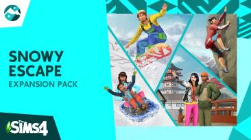 Анонсировано новое расширение Snowy Escape для Sims 4