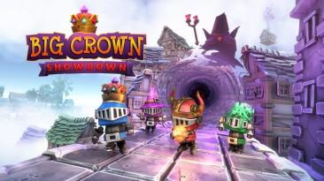 Состоялся релиз Big Crown: Showdown