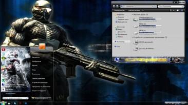 "Crysis 3 ""Тема Crysis"""