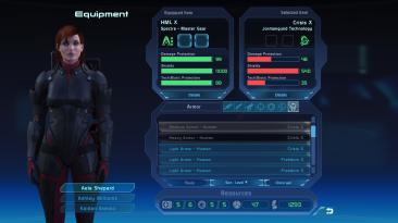 """Mass Effect Legendary Edition """"Недоступная броня и оружие для ME1"""""""