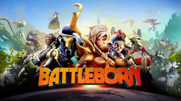 Серверы Battleborn закроют в январе 2021-го