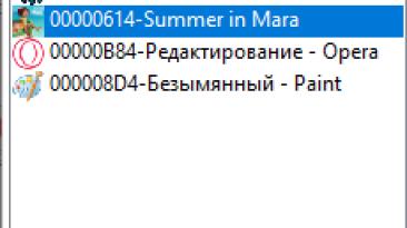 Summer in Mara: Таблица для Cheat Engine [1.0] {astor}