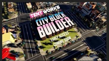 Градостроительный симулятор City Block Builder выйдет позже намеченного срока