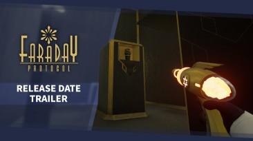 Приключенческая игра-головоломка от первого лица Faraday Protocol выйдет 12 августа