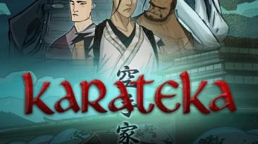 Русификатор Karateka (2012) (текст) - от ENPY Studio (от 24.12.12)
