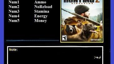 Hunting Simulator 2: Трейнер/Trainer (+5) [1.0] {Abolfazl.k}