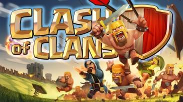 Мобильная игра Clash of Clans в 2019 году заработала $722 млн