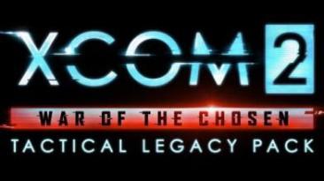 XCOM 2 - War of The Chosen: Сохранение/SaveGame (Прохождение на золото)