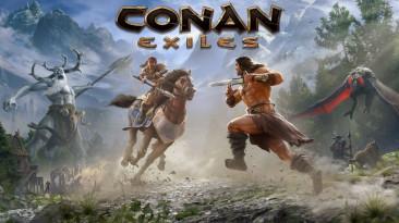 Очередной щедрый подарок от EGS: получите игру Conan Exiles бесплатно и навсегда! [UPD: Игру не раздали]