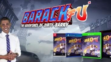Купившие коробочную версию Shaq Fu: A Legend Reborn получат бесплатно игру про Обаму - Barack Fu