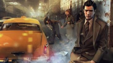 Утёк трейлер Mafia II: Definitive Edition