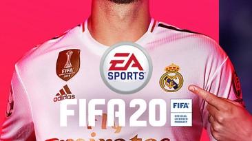 """FIFA 20 """"Master Patch Revolution 6.0"""""""