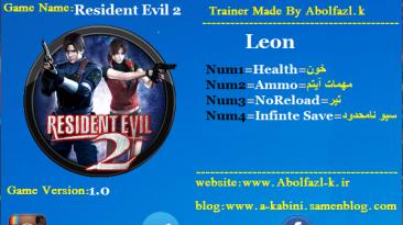 Resident Evil 2: Leon: Трейнер/Trainer (+4) [1.0] {Abolfazl.k}