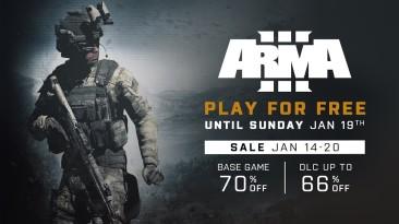 Arma 3 станет временно бесплатной в Steam
